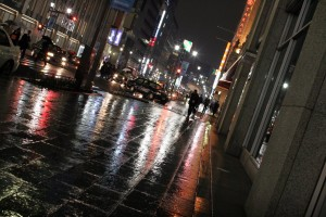 Rain_City_Run